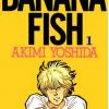 BANANA FISH(1) (フラワーコミックス)