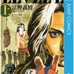 レベルE 上 (ジャンプコミックスDIGITAL)