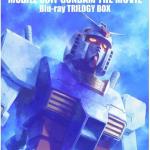 劇場版 機動戦士ガンダム Blu-ray トリロジーボックス