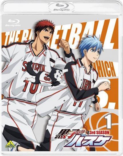 黒子のバスケ 3rd SEASON 1 [Blu-ray]
