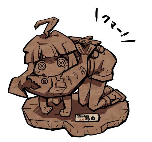 【艦これ】やったー球磨ちゃんのフィギュアができたよー! ueda さんのイラスト - ニコニコ静画 (イラスト).